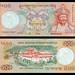 (BTN8c) 2006 Bhutan: Royal Monetary Authority of Bhutan, Five Hundred Ngultrum (A/R)...