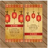 free vector Chinese New Year 2017 Greeting Cards Set (cgvector) Tags: 2017 animal art asianculture asianmotif brushstroke celebration chickenvector china chinese chineseart chineseartampdesign chinesebackground chinesecalligraphy chinesecharacter chineseculture chinesedecoration chinesegraphic chinesegreetingcard chinesegreetings chinesemotif chinesenewyear chinesenewyearbackground chinesenewyeardecoration chinesepaintings chinesetradition chinesewallpaper clipart happynewyear inkpainting orientalart paper prosperity red roostervector vector vectorbackgrounds zodiac background newyear winter party design wallpaper color happy holiday event happyholidays winterbackground