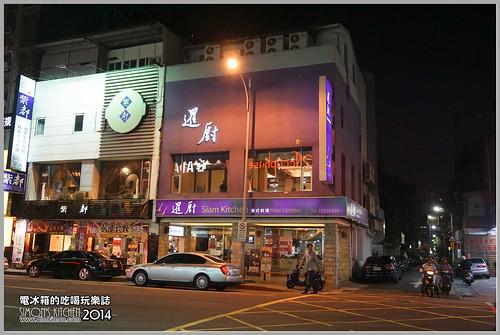 暹廚吉林店01.jpg