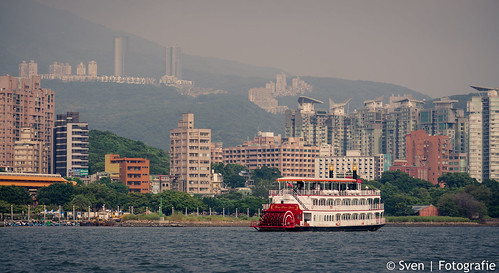View to Tamsui