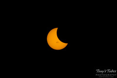 October 23, 2014 - The partial solar eclipse. (Tony's Takes)