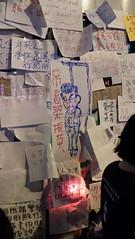 佔領中環 Occupy Central @ Mong Kok 旺角, Hong Kong (29 Sep 2014) _45 (S.T. Li) Tags: umbrella rally protest demonstration revolution mongkok civildisobedience 928 抗議 旺角 示威 umbrellarevolution umbrellamovement 公民抗命 occupycentral 佔領中環 occupycentralwithloveandpeace 非暴力抗爭 公民不服從 佔中 和平佔中 我要真普選 讓愛與和平佔領中環 occupycentralwithlovepeace 雨傘運動 20140929 雨傘革命 29september2014 政治不服從 和平抗命 2014年9月29日