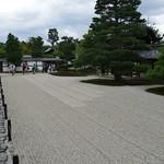 KyotoArashiyama058 thumbnail