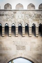 03.10.2014_00016.jpg (dancarln_uk) Tags: travel architecture gates baku azerbaijan flame baki citygates shirvanshahs azərbaycan baky şirvanşahlar şəhər içəri