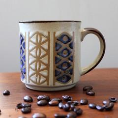 Cuppa. (Kultur*) Tags: blue geometric cup coffee vintage retro mug 70s 1970s serving stoneware midcentury