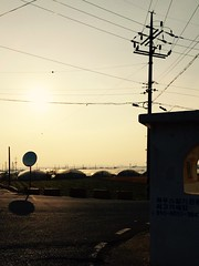 (fourstreet bus station) (kimjuyoung656) Tags: street sky mirror korea busstation  paddyfield iphone