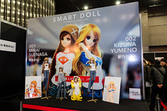 Smart Doll by Danny Choo -Weekly ASCII LIVE with 1000th Memorial (Akihabara, Tokyo, Japan) (t-mizo) Tags: festival japan canon tokyo doll sigma   akihabara   akiba kizuna ascii lr chiyodaku mirai lightroom  chiyoda    dannychoo sigma175028 sigma1750 culturejapan sigma1750mm sigma1750f28 lr5 miraisuenaga   sigma1750mmf28 eos60d   bellesalle  weeklyascii sigma1750mmf28exdcoshsm smartdoll sigma1750mmoshsm bellesalleakihabara sigma1750mmf28exdcos lightroom5  sigma1750exdc   kizunayumeno