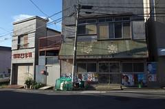 Nishi-ku#8 (tetsuo5) Tags: gr yokohama 横浜 nishiku 西区 explored 伊勢町 isecho