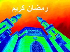 Ramadan Kareem (Khaled M. K. HEGAZY) Tags: nikon outdoor islam egypt mosque cairo coolpix ramadan masjid fasting       p520