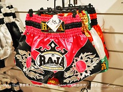 Muay Thai  Asiatique the Riverfront  29 (slan0218) Tags: muay thai  asiatique riverfront  29