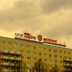prise de vue sans titre-2.jpg (fafa des bawoaa) Tags: alexanderplatz condenser urban dvelopp karlmarx constructivism architecture ddr berlin urania brutalism