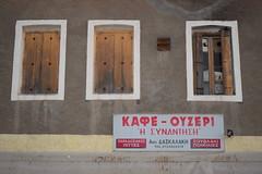 Invitation. (mi ne volimo šalu) Tags: asymmetry citylife windows three wall facade cafe town mediterranean gytheio greece gray sign text alphabeth rectangle