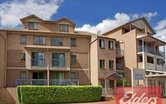 4/503-507 Wentworth Avenue, Toongabbie NSW