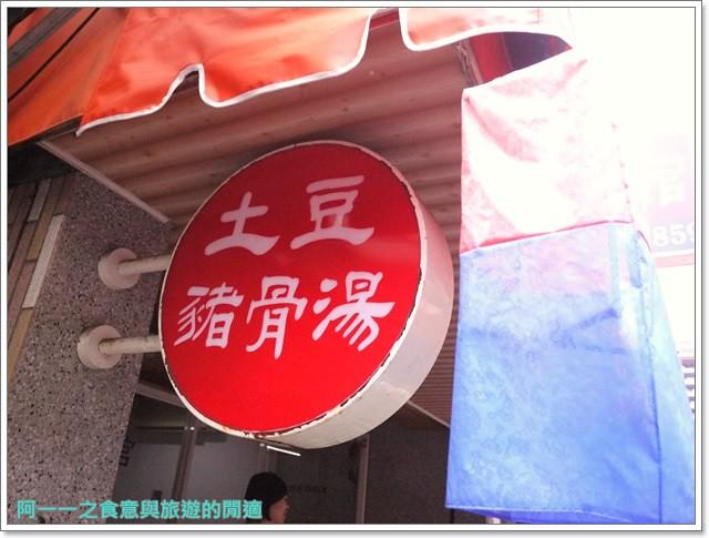 捷運行天宮站美食韓劇韓式料理東輝韓食館土豆豬骨湯銅板烤肉image004
