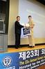 "2014 Hangul Day Korean Language Awards Ceremony (Presidio of Monterey: DLIFLC & USAG) Tags: army south united contest institute management korean states language ambassador foreign gen ret nations lt garrison park"" center"" ""united sook ""army ""republic ""california"" ceremony"" command"" kim"" korea"" ""korean monterey"" ""installation ""former ""korea"" ""foreign ""community"" study"" ""language ""military"" ""video"" ""monterey"" ""defense ""presidio ""student"" ""seoul"" ""korean"" ""language"" jongkyun ""pom"" ""dliflc"" ""imcom"" ""yonsei"" ""dli"" ""fellinger"" ""hangul"" ""essay"" ""rok"""
