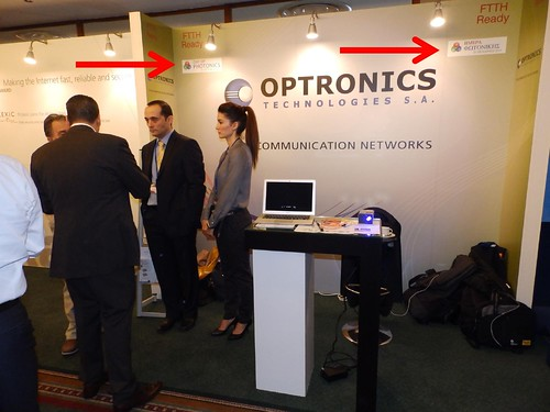 OPTRONICS, Greece