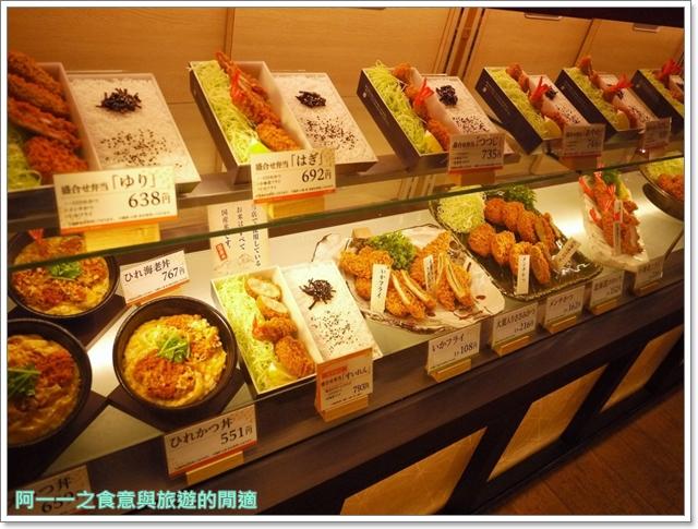 日本東京美食和幸豬排千葉海濱幕張image016