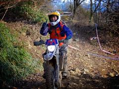 _B151856 (so4_klf) Tags: dirtbike enduro japaneseenduro