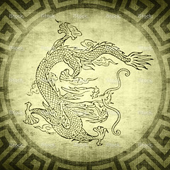 Grunge Dragon background - Stock Image (imagesstock) Tags: china art animal sign yellow tattoo paper design ancient pattern dragon symbol drawing grunge year religion istockphoto chinesenewyear parchment dirty stained canvas burnt luck empire frame clipart backgrounds totempole imagination spirituality istock scratched past distressed mythology japaneseculture textured obsolete 2012 oldfashioned traditionalculture chinesedragon pencildrawing aspirations chineseculture tribalart designelement yearofthedragon classicalstyle illustrationandpainting asianculture indigenousculture chinesezodiacsign orientaldragon texturedeffect paintedimage astrologysign allegorypainting