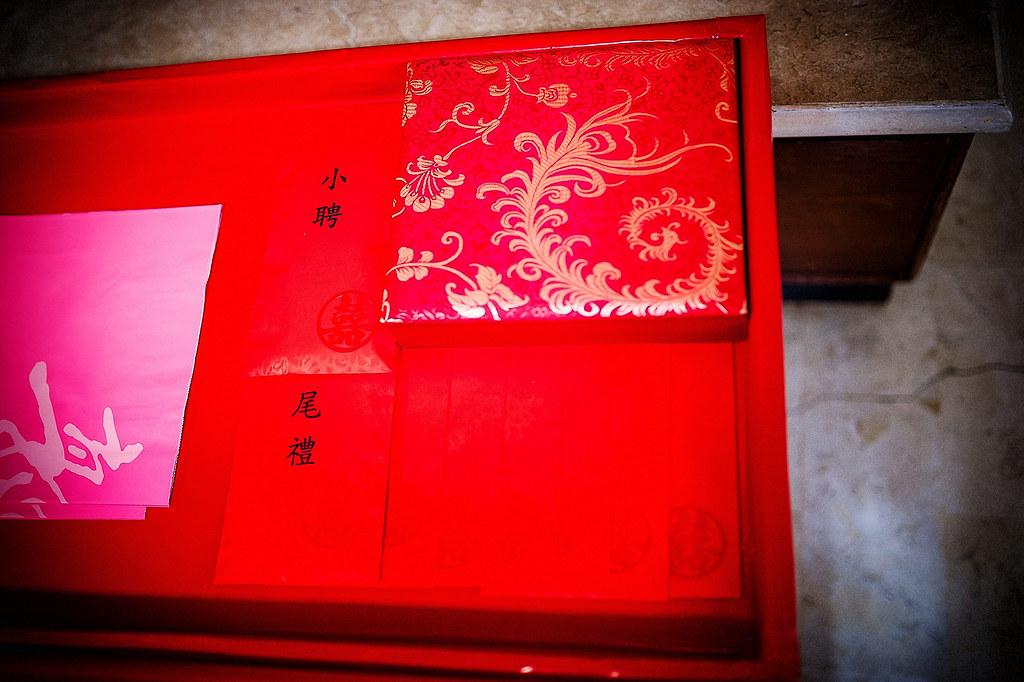 瑲翰&宥慈Wedding-046