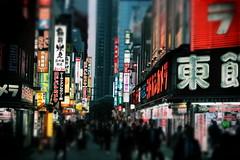 Welcome To Japan (puppyhand) Tags: japan japanese trip trips visit visits travel travels april 2016 tokyo shinjuku outside outdoors night evening people crowd sign signs neon light lights electronic electronics red blue white black green kanji katakana hiragana text