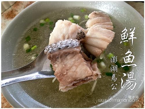 金鎖港飲食店00.jpg