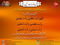 12-11-16) zafar cuutuer (zaitoon.tv) Tags: mohammad prophet islamic hadees hadith ahadees islam namaz quran nabi zikar