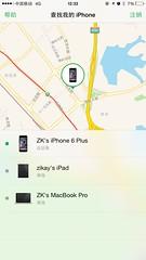 iPad被偷了! (zikay's photography(no PS)) Tags: apple 苹果 map iphone ipad macbook