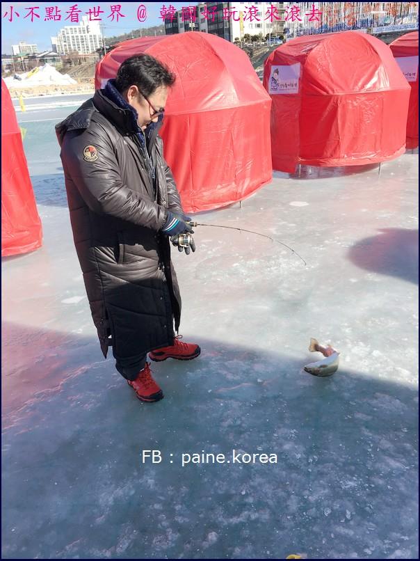 平昌冰魚節 (25).jpg
