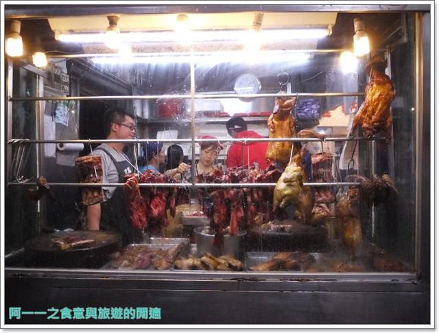 捷運公館站美食老店小吃鳳城燒臘台一牛奶大王酒釀湯圓image002