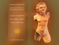 (excavation discoveries timeline inside) Macedonia central, Amfipolis museum, God Eros, dismembered clay figurine, Greece (Macedonia Travel & News) Tags: macedonia ancient culture serres amfipolis aggitis vergina sun thessaloniki orthodox republic nato eu fifa uefa un fiba greecemacedonia macedonianstar verginasun mavrovo macedoniablog 18128430 macedoniagreece makedonia timeless macedonian macédoine mazedonien μακεδονια македонија travel prilep tetovo bitola kumanovo veles gostivar strumica stip struga negotino kavadarsi gevgelija skopje debar matka ohrid heraclea lyncestis