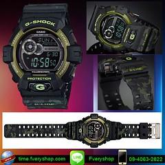 G Shock GLS 8900CM 1