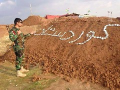 PESHMERGA  KURDISTAN (Kurdistan Photo ) Tags: holy land   the barzani peshmerga  peshmerge                 barzan