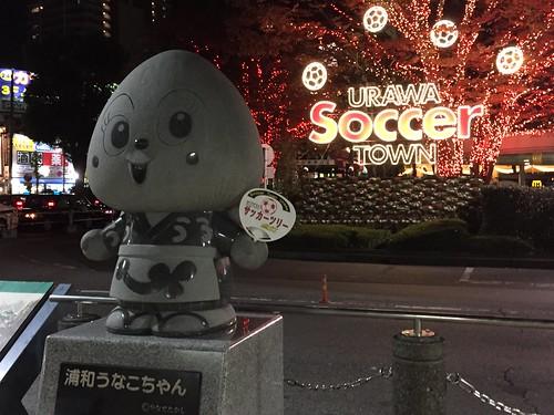 URAWA Soccer TOWN 2014