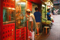 000014550012 (Joseph Chao) Tags: 35mm leica m6 summicron kodak ektachrome 100d film street photography hong kong hongkonger hk snapshot slides color reversal