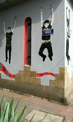 Saltaba del jbilo sobre la calle Berln (Robert Saucier) Tags: mexico mexicocity cdmx calle berlinstencilgraffitistreet art trottoir sidewalk mur wall plante plant img0126