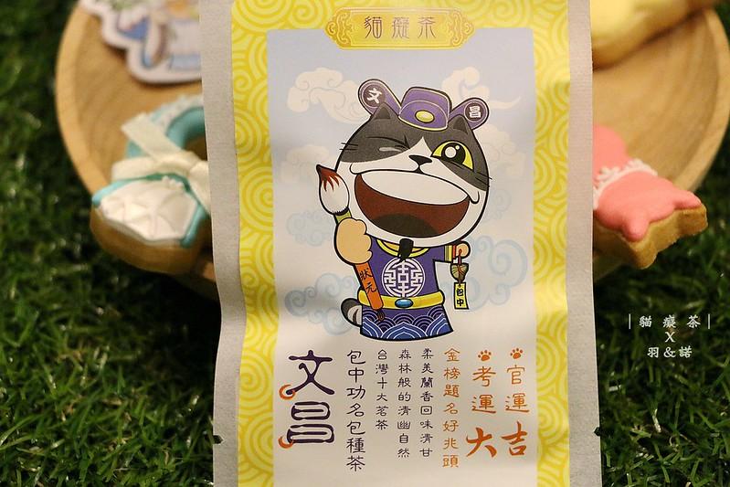 貓癡茶婚禮小物53