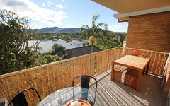 14/274 Harbour Drive, Coffs Harbour NSW