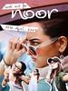 Sonakshi Sinha Releases A Funky New Poster For Noor (visvaghose) Tags: kanangill sonakshisinha sunnyleone