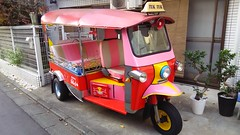Three-wheeled taxi (Kanda Mori) Tags: threewheeled taxi auto motorcar machine car automobile