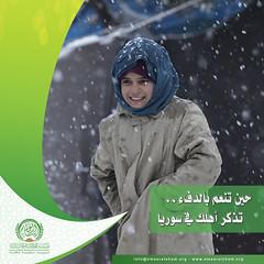 1 (emaar_alsham) Tags: winter syrian  emaar                emaarelsham  emaaralsham