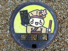 Ogaki Gifu, manhole cover 3  (MRSY) Tags: ogaki gifu japan manhole character color