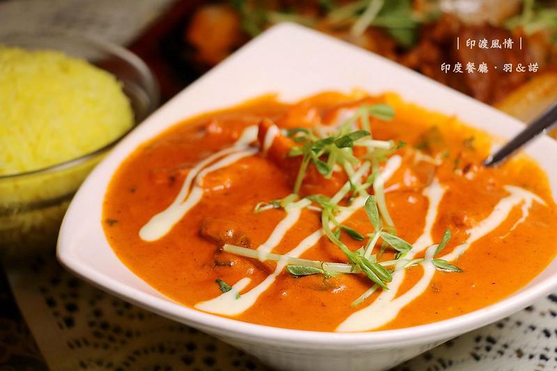 印渡風情台北印度餐廳印度料理師大異國料理26