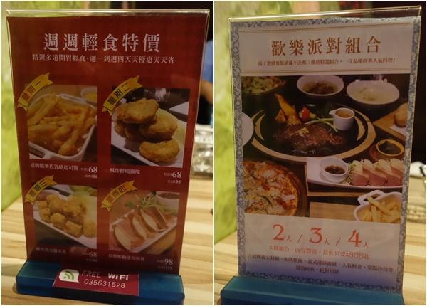 洋朵義式廚坊關新店 (2).jpg