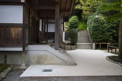 IMG_0021 (Dimitri SoyFeliz) Tags: japan shinjukuku shinjuku tokyo canon eosm eos 22mm 22mmf2 minimal minimalism minimalist newtopographics desolate outdoors hiragana