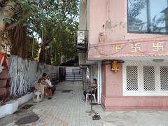 Shri Purshottam Lalsai Dham Mumbai Photos Clicked By CHINMAYA RAO (19)