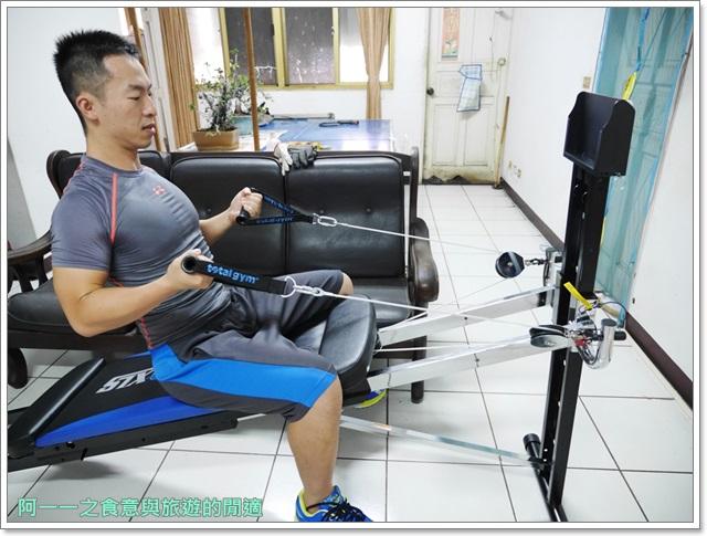 全能健身房Total Gym XLS減肥小鮮肉猛男羅禮士愛享客image044