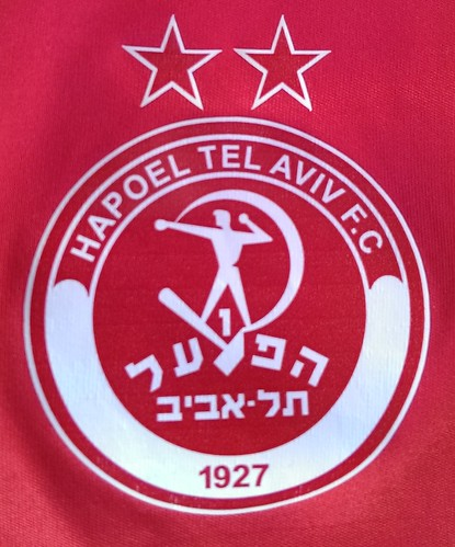 Hapoel Tel Aviv match worn shirt 2009/10 David Ben Dayan vs. Celtic Glasgow (17.09.2009)