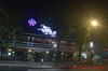 sparkling star (tomzcafe) Tags: hanoi vietnam nikon181353556 d70nikon
