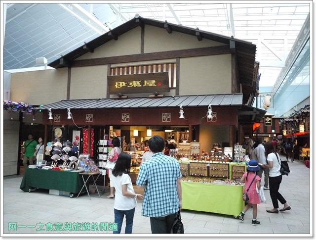 日本東京羽田機場江戶小路日航jal飛機餐伴手禮購物免稅店image018